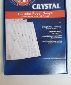 Noki - Folie protecție A4 Crystal