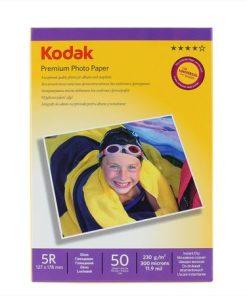 Kodak Hârtie Foto Premium 13x18cm 230g 50 foi