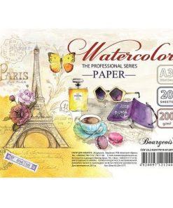 Bourgeois Hârtie pentru desen Acuarela 200g A3