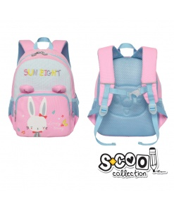 S-cool - Ghiozdan Gradinita My First Backpack Iepuras SC1043