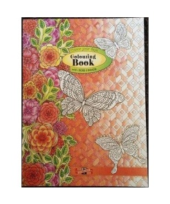 Koh-I-Noor - Carte de colorat pentru adulti