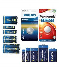 Baterii, Acumulatori, Incarcatoare